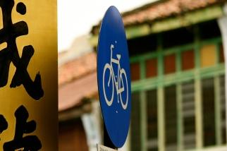 Biking in Georgetown